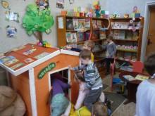 Bibliotek008