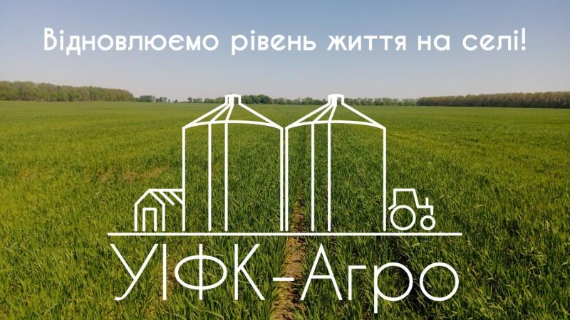 УІФК-Агро