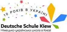 Logo_DSK_10years_stars