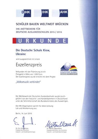 Exzellenzurkunde Ukraine-001