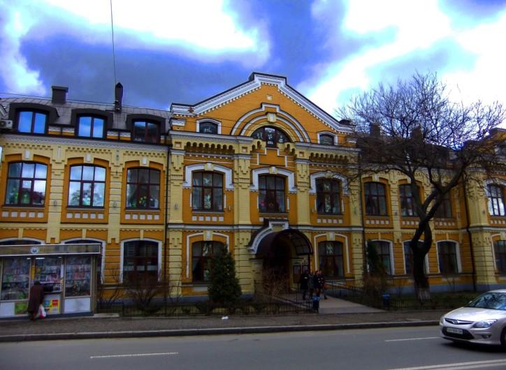 Kita_Gebäude