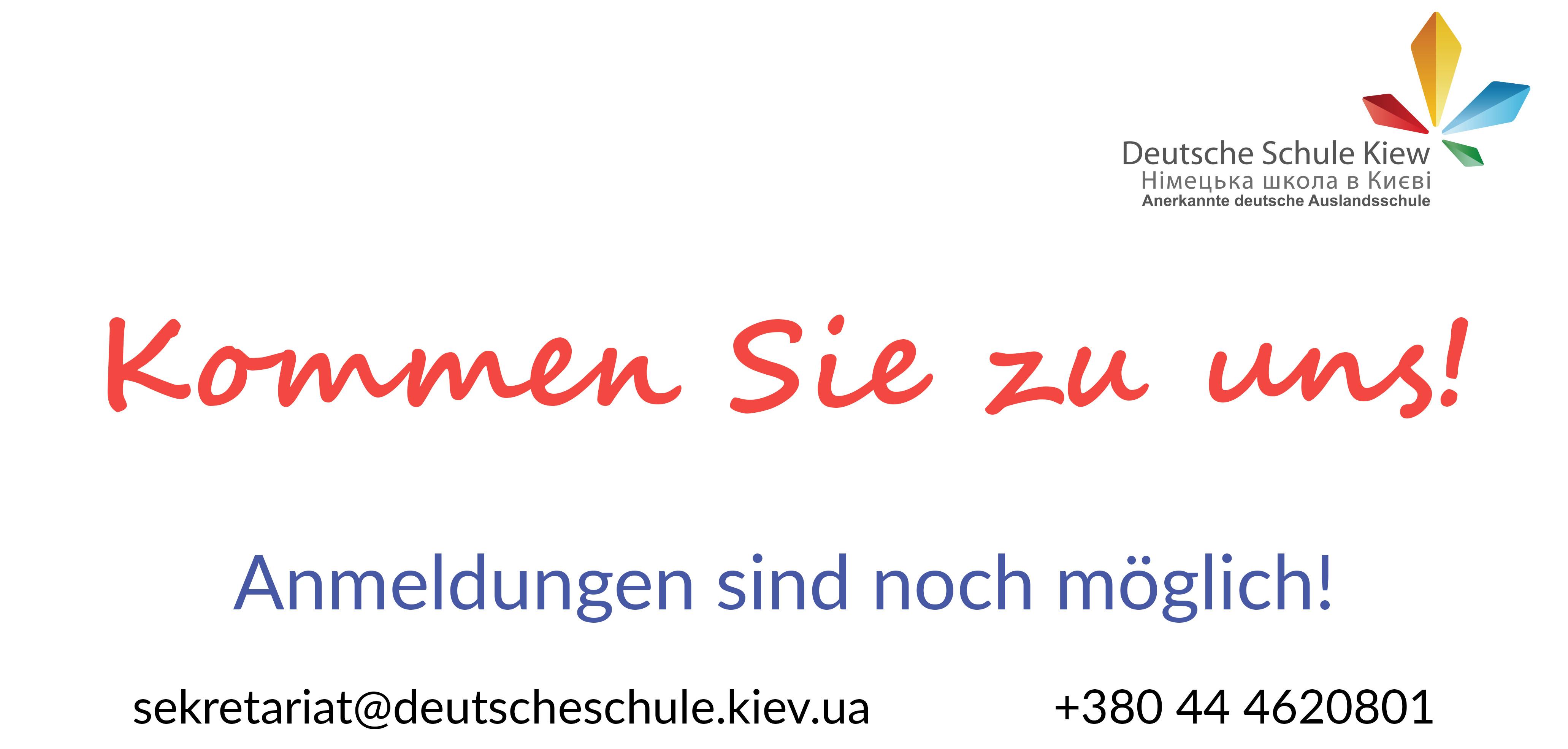 promotion_dsk_de